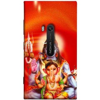FUSON Designer Back Case Cover for Nokia Lumia 920 :: Micosoft Lumia 920 (Ganpati Shiva Om Namah Shivay Sitting Jatadhari Kamal)