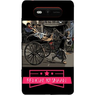 FUSON Designer Back Case Cover for Nokia Lumia 820 (Man Pulling Hand Rickshaw On Road Kolkata Bengal)