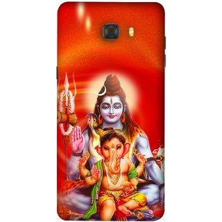FUSON Designer Back Case Cover For Samsung Galaxy C7 Pro (Ganpati Shiva Om Namah Shivay Sitting Jatadhari Kamal)