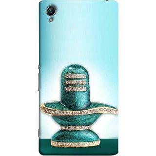 FUSON Designer Back Case Cover For Sony Xperia Z4 Compact :: Sony Xperia Z4 Mini (Shiva Shambho Maha Shiv Ratri Ocean Hire Moti)