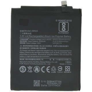 Xiaomi Original Xiami BN43 Battery For Redmi Note 4 4000 Mah Battery