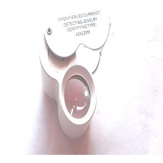 MAGNIFIER  LED CURRENCY DETECTING / JEWELRY IDENTIFYING TYPE 45 X 22 MM