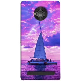 FUSON Designer Back Case Cover For YU Yunique (Country World Asia Africa Cruise Wallpaper Painting)