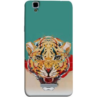 FUSON Designer Back Case Cover For YU Yureka Plus :: Yu Yureka Plus YU5510A (Multicolour Tigers Leopard Perfect Look King Night Tree)