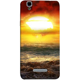 FUSON Designer Back Case Cover For YU Yureka :: YU Yureka AO5510 (Sunshine Bright Day Sunny Clouds Fuzzy Waves Long )