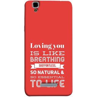 FUSON Designer Back Case Cover For YU Yureka :: YU Yureka AO5510 (So Natural And So Essential To Life Lover Forever)
