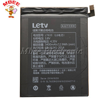 100 Percent Original LETV X900 Battery for LeTv Le 1 Max X900 LT633 3400mAh With 1 Month Warantee.