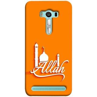 FUSON Designer Back Case Cover For Asus Zenfone 2 Laser ZE500KL (5 Inches) (Allah One Theme Makka Madina Muslim Haj )
