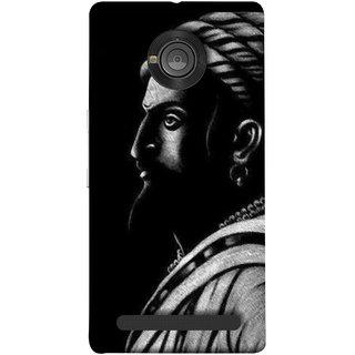 FUSON Designer Back Case Cover For YU Yunique (Chatrapati Shivaji Maharaj Sideview Jiretop With Beard)