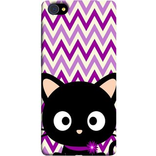 FUSON Designer Back Case Cover For Vivo X5Pro :: Vivo X5 Pro (Cat Mau Pillu Blackcat Purple Waves Triangle )