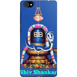 FUSON Designer Back Case Cover For Vivo X7 (Shri Ganesh Shivling Om Lotus Nag Abhishek)
