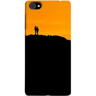 FUSON Designer Back Case Cover For Vivo X7 Plus (Friends Family Lovers Lovebirds Standing Rocks Evening)