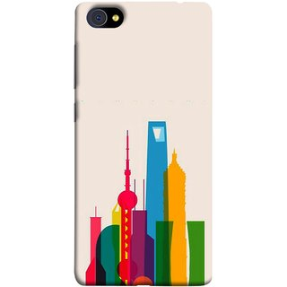 FUSON Designer Back Case Cover For Vivo X7 Plus (Astounding Skyscrapers Of Remarkable Architectural)