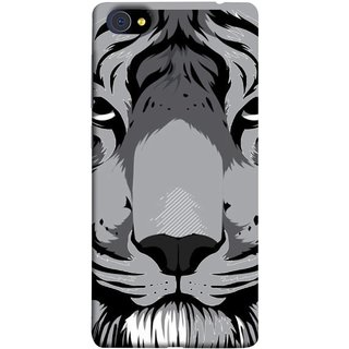 FUSON Designer Back Case Cover For Vivo X7 Plus (Grey Tiger Looking Into Eyes Whiskers Chitta)