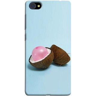 FUSON Designer Back Case Cover For Vivo X7 Plus (Coconut Bubble Baloon White Coconut Brown Shell)