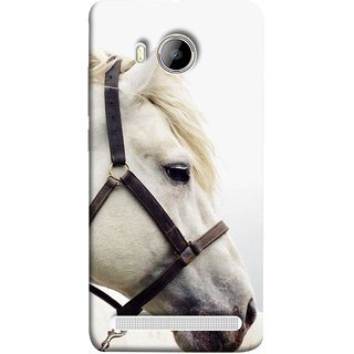 FUSON Designer Back Case Cover For Vivo Xshot :: Vivo X Shot (Beautiful Horse White Closeup Canvas Wallpaper)