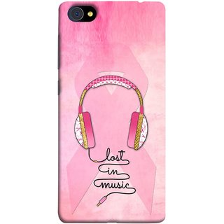 FUSON Designer Back Case Cover For Vivo X7 Plus (Valentine Pink Metallic Amazing In Concert Events )