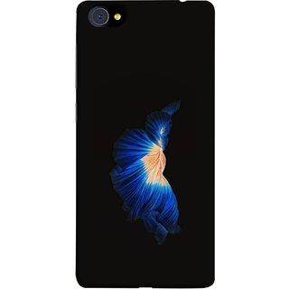 FUSON Designer Back Case Cover For Vivo X7 Plus (Blue Prange Pink Multicolor Pink Flowers Patterns)