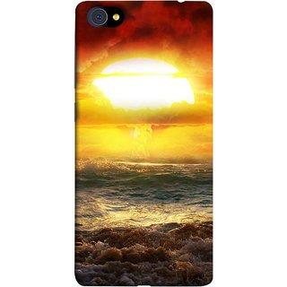 FUSON Designer Back Case Cover For Vivo X5Pro :: Vivo X5 Pro (Sunshine Bright Day Sunny Clouds Fuzzy Waves Long )