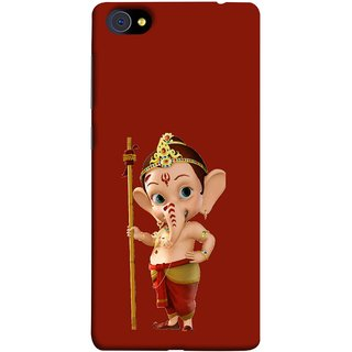 FUSON Designer Back Case Cover For Vivo X7 Plus (God Ganesha Children Special Character Comic Serial)