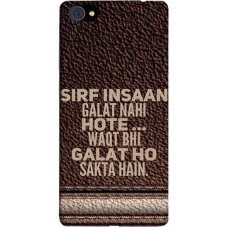 FUSON Designer Back Case Cover For Vivo X5Pro :: Vivo X5 Pro (Waqt Bhi Galat Ho Sakta Hai Theme Brown Background)