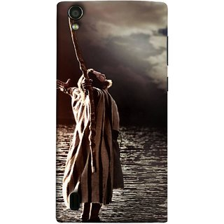 FUSON Designer Back Case Cover For Vivo Y15S :: Vivo Y15 (Excited Old Young Man On Beach Full Of Clouds )
