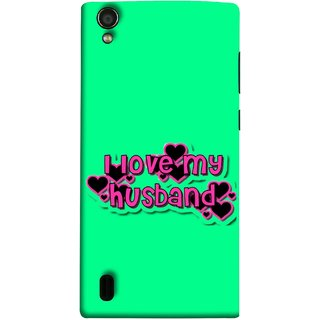 FUSON Designer Back Case Cover For Vivo Y15S :: Vivo Y15 (Love My Family Husband Hubby Better Half Partner)