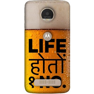 FUSON Designer Back Case Cover For Motorola Moto Z Play (Life Hoto Beer Glass Bubble Daaru Drink Wine )
