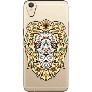 Snooky Printed Lion Face Mobile Back Cover of Oppo R9 - Multicolour