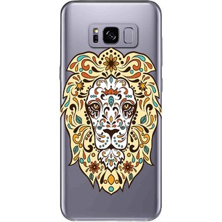 Snooky Printed Lion Face Mobile Back Cover of Samsung Galaxy S8 - Multicolour