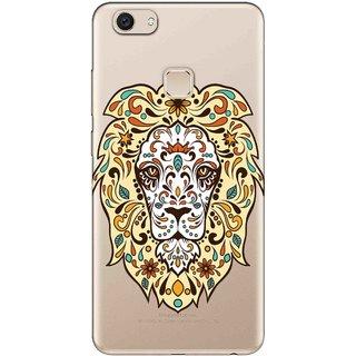 Snooky Printed Lion Face Mobile Back Cover of Vivo V7 Plus - Multicolour