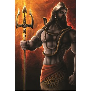 EJA Art  Shiva the Supreme Without Frame Paper Poster Size 30X45 cms (With 12 Butterfly Free)