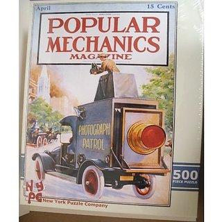 Popular Mechanics Magazine Puzzle - PHOTOGRAPH PATROL - 500 piece puzzle