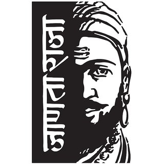 janta raja shivaji maharaj