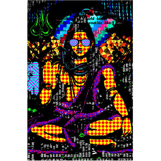 9b3a43a228 Buy Posterskart Psychedelic Shiva Trippy Poster (12 x 18 inch) Online - Get  33% Off