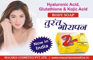 Instant Whitening Kojic Acid Soap