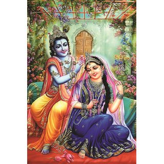 EJA Art  Radha Krishna_Handmade_P12 Without Frame Paper Poster Size 30X45 cms (With 12 Butterfly Free)