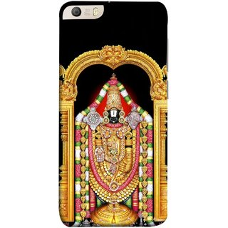 FUSON Designer Back Case Cover for Micromax Canvas Knight 2 E471 (South Rich God Mandir Tirupathi Balaji Gold )