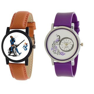 Bilmo Analog Couple Watch
