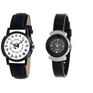 BilmoAnalog Couple Watch