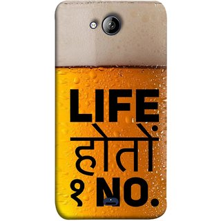 FUSON Designer Back Case Cover for Micromax Canvas Play Q355 (Life Hoto Beer Glass Bubble Daaru Drink Wine )