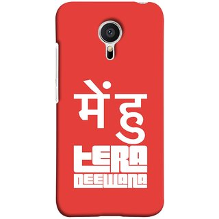 FUSON Designer Back Case Cover for Meizu M2 Note :: Meizu Note 2 (I Am Your Big Fan And Will Always In Love Life)
