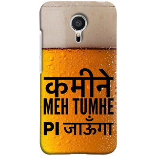 FUSON Designer Back Case Cover for Meizu M2 Note :: Meizu Note 2 (I Will Drink You All Cold Chilled Beer Glass )