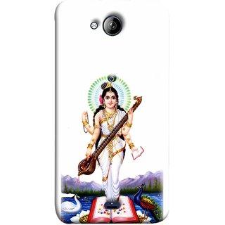 FUSON Designer Back Case Cover for Micromax Unite 3 Q372 :: Micromax Q372 Unite 3 (Goddess Of Knowledge Eloquence Learning Saraswati)