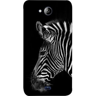 FUSON Designer Back Case Cover for Micromax Unite 3 Q372 :: Micromax Q372 Unite 3 (Close Up Portrait Of A Baby Zebra Long Ears Strips)