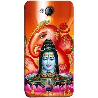 FUSON Designer Back Case Cover for Micromax Unite 3 Q372 :: Micromax Q372 Unite 3 (Ganpati Shiva Om Namah Shivay Jatadhari Shankar)