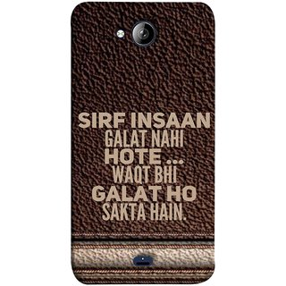 FUSON Designer Back Case Cover for Micromax Unite 3 Q372 :: Micromax Q372 Unite 3 (Waqt Bhi Galat Ho Sakta Hai Theme Brown Background)
