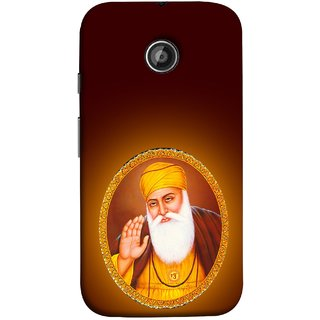 FUSON Designer Back Case Cover for Motorola Moto E2 :: Motorola Moto E Dual SIM (2nd Gen) :: Motorola Moto E 2nd Gen 3G XT1506 :: Motorola Moto E 2nd Gen 4G XT1521 (Guruji Beautiful Frame God His Mission Blesses)