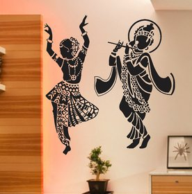 wall dreams Vinyl Black Spiritual Wall Stickers
