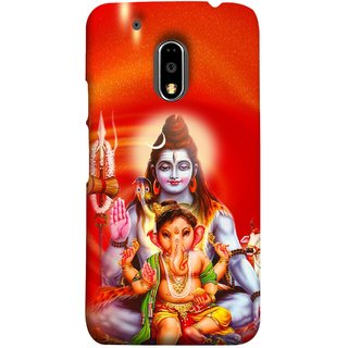 FUSON Designer Back Case Cover for Moto E3 Power :: Motorola Moto E3 Power (Ganpati Shiva Om Namah Shivay Sitting Jatadhari Kamal)